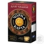Chorna Karta For cup ground coffee 230g