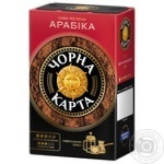 Chorna Karta Arabica ground coffee 230g