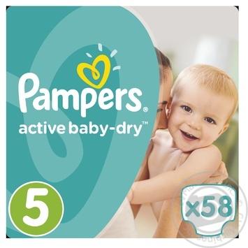 Подгузники Pampers Active Baby 5 11-16кг 60шт - купить, цены на Восторг - фото 1