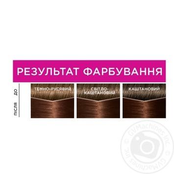 L'Oreal Paris Casting 535 Hair Dye - buy, prices for Novus - image 3