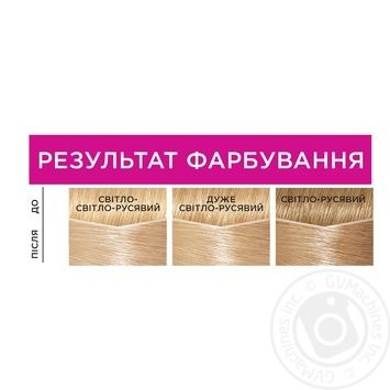 L'Oreal Paris Casting 1021 Hair Dye - buy, prices for Novus - image 3