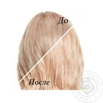 L'Oreal Paris Casting 1021 Hair Dye - buy, prices for Novus - image 2
