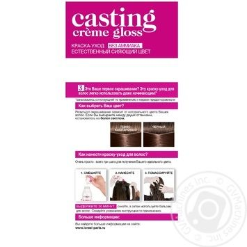 L'Oreal Paris Casting 513 Hair Dye - buy, prices for Novus - image 4
