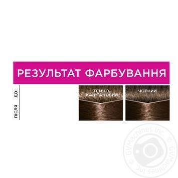 L'Oreal Paris Casting 513 Hair Dye - buy, prices for Novus - image 3