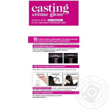 Краска-уход для волос L'Oreal Casting Creme Gloss 100 Черная ваниль без аммиака - купить, цены на Novus - фото 4