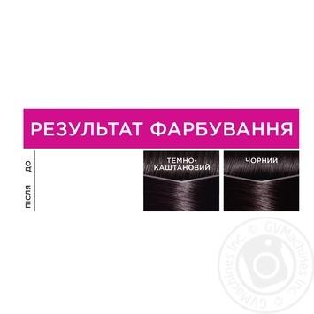 L'Oreal Paris Casting 100 Hair Dye - buy, prices for Novus - image 3