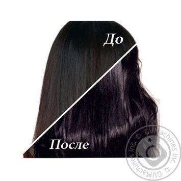 L'Oreal Paris Casting 100 Hair Dye - buy, prices for Novus - image 2