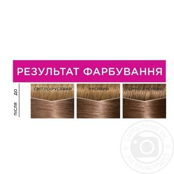 Loreal Casting Creme Gloss Walnut Mocha 780 Without Ammonia Hair Color - buy, prices for Novus - image 3