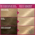 Фарба для волосся Garnier Color sensation №110 діамантовий ультраблонд 1шт - купити, ціни на Novus - фото 2