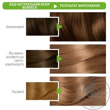 Garnier Color Naturals 7 Cappuccino Hair Cream-Dye - buy, prices for MegaMarket - image 2