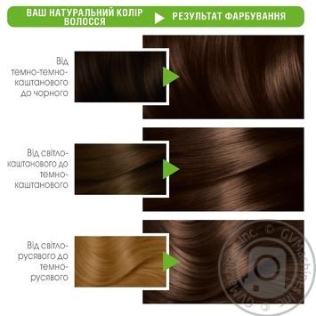Крем-фарба для волосся Garnier Color Naturals 6.34 Карамель - купити, ціни на Ашан - фото 5