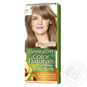 Garnier Color Naturals №7.1 Hair dye - buy, prices for Novus - image 8