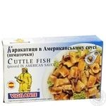 Seafood cuttle-fish Vigilante pickled 115g can Spain