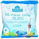 Морськая соль для ванн Желана Иланг-иланг с пеной и коалином 500г