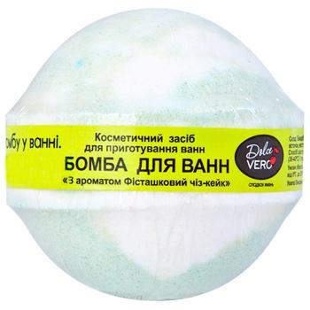 Бомба для ванн Dolce Vero Фисташковый чиз-кейк 75г - купить, цены на СитиМаркет - фото 1