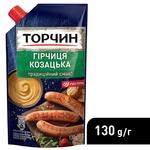 Горчица ТОРЧИН® Казацкая 130г