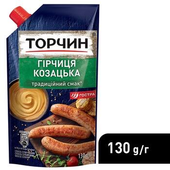 Гірчиця ТОРЧИН® Козацька 130г - купити, ціни на Метро - фото 4