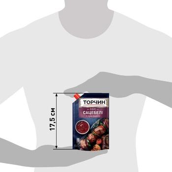 TORCHYN® Satsebeli sauce 200g - buy, prices for CityMarket - photo 3
