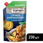 Горчица ТОРЧИН® Американская мягкий вкус 230г - купить, цены на Метро - фото 1