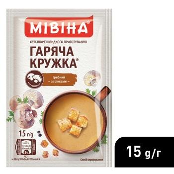 Суп-пюре МІВІНА® Гаряча Кружка Грибний з грінками 15г - купити, ціни на ЕКО Маркет - фото 4