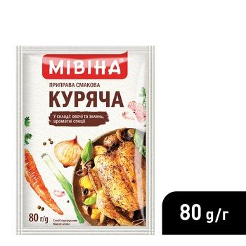 Приправа МИВИНА® Куриная 80г - купить, цены на Ашан - фото 4