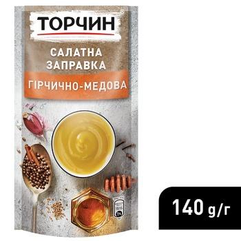 Салатна заправка ТОРЧИН® Гірчично-медова 140г - купити, ціни на Ашан - фото 4