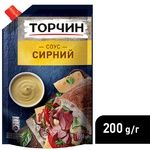 TORCHYN® Cheese sauce 200g