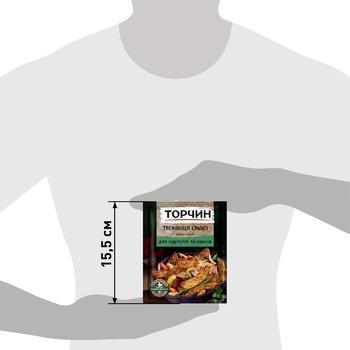 Cуміш спецій ТОРЧИН® Таємниця смаку для картоплі та овочів 25г - купити, ціни на Метро - фото 3