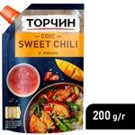 TORCHYN® Sweet Chili sauce 200g
