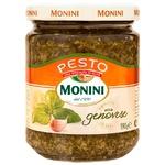 Соус Monini Pesto з базиліком та часником 190г