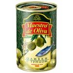 Оливки зелені Maestro de Oliva з тунцем 300мл