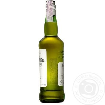 Black & White Old Choice Scotch Whiskey 40% 0.7l - buy, prices for Novus - image 4