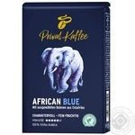 Кава Tchibo мелена Privat Kaffee African Blue 250г