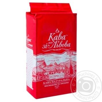 Кофе Кофе со Львова Эспрессо натуральный жареный молотый 225г - купить, цены на Novus - фото 1