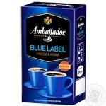 Кава Ambassador Blue Label середньообсмажена мелена 230г