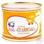 Etnichni miasnyky canned stewed with bone chicken 525g