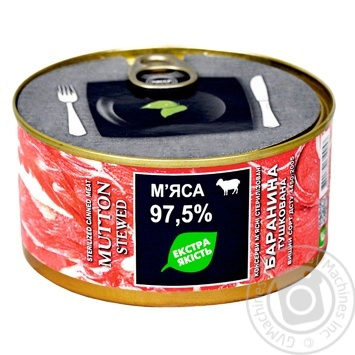 Баранина Zdorovo тушеная 325г - купить, цены на Novus - фото 1