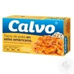 Calvo in american sauce squid 115g