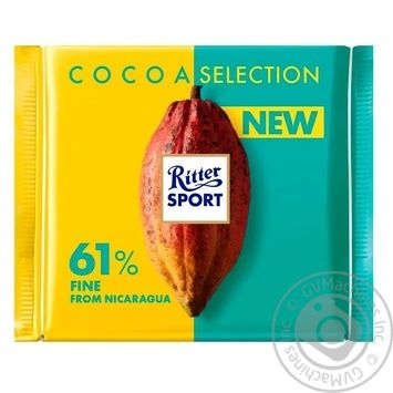 Ritter Sport with cacao dark chocolate 61% 100g