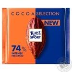 Шоколад Ritter Sport 74% темний какао 100г