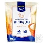 METRO Chef Dry For Baking Yeast 500g