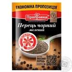 Приправа Приправка перец черный молотый 50г