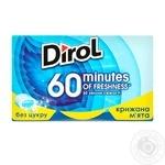 Жевательная резинка Dirol 60 minutes со вкусом ледяной мяты 18г