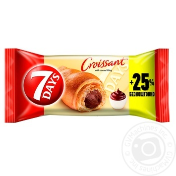 7 Days with cocoa croissant 110g - buy, prices for Novus - image 1