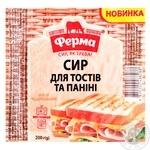 Сир Ферма для тостів паніні 45% 200г - купити, ціни на ЕКО Маркет - фото 1