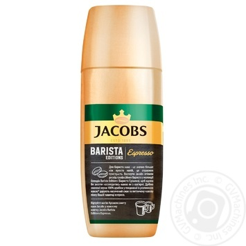 Coffee Jacobs instant Espresso 95g - buy, prices for MegaMarket - image 2