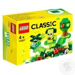 Lego Green cubes for creativity Constructor