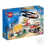 Конструктор Lego  Пожарный отряд
