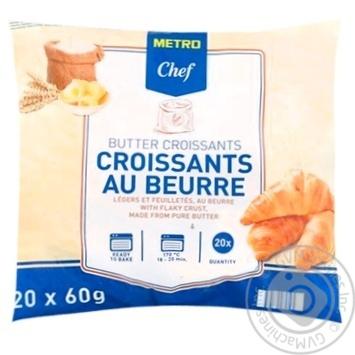 Круассан Metro Chef масляный 20Х60г - купить, цены на Метро - фото 1