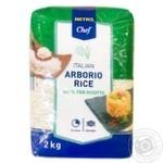 Metro chef arborio rice 2000g
